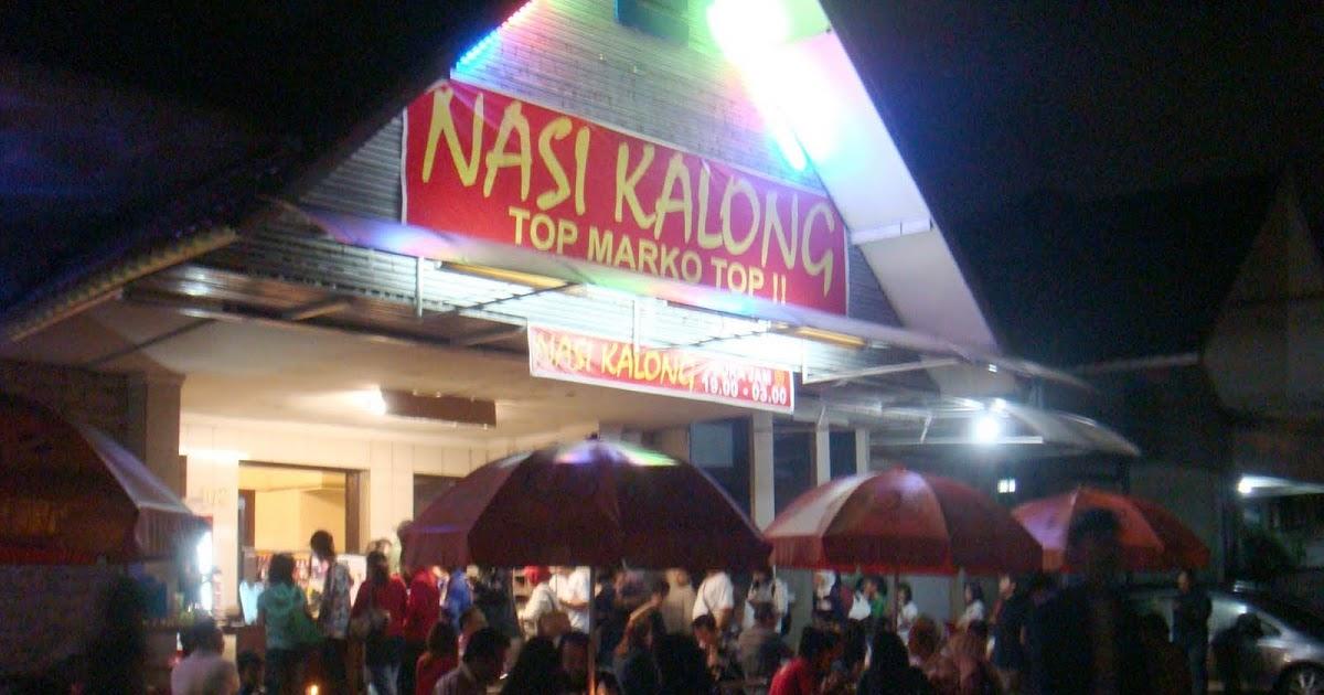 JAJALABLE.COM: Nasi Kalong Bandung